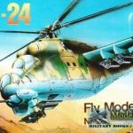 1254297598_fly-model-028-mi-24