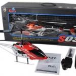 bialystok-helikoptery-zdalnie-sterowane-wwwsalonbobasapl